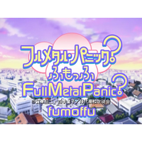 Image of Full Metal Panic? Fumoffu