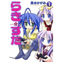 Image of Lucky☆Star