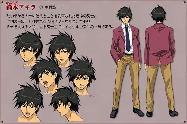 http://moe.animecharactersdatabase.com/Akira Kaburagi