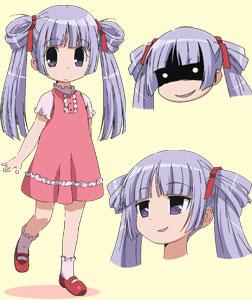 Saki Amano