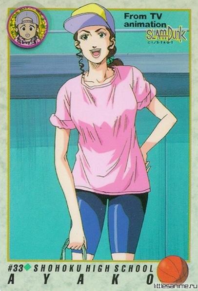 Slam Dunk: Kiminobu Kogure - Picture