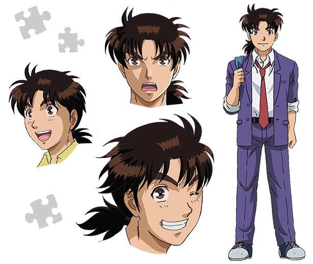 Case Files Kindaichi
