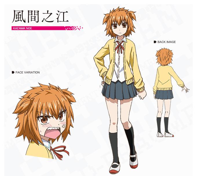 D Frag Anime Characters : Noe kazama d fragments anime characters database