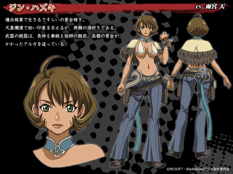 Blade N Soul Anime Characters : Hazuki jin blade and soul anime characters database