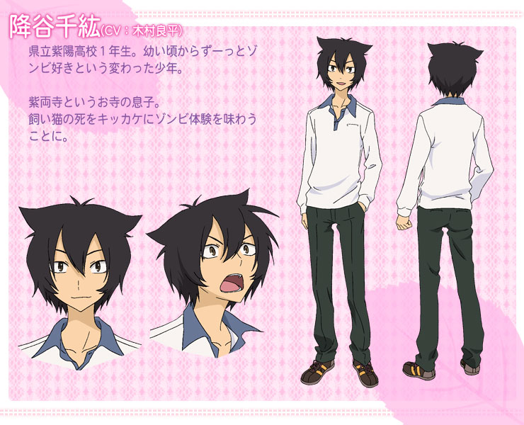 http://moe.animecharactersdatabase.com/uploads/chars/4758-1276413389.jpg