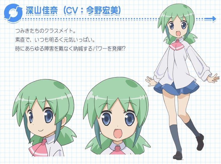 Acchi Kocchi (あっち こっち?) 4758-1803216506