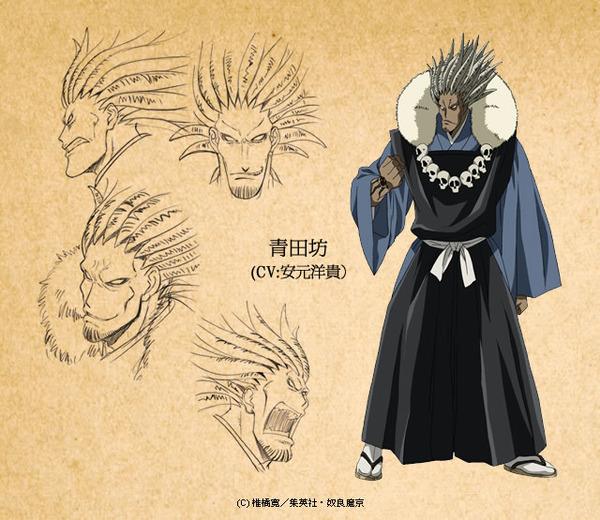 Nurarihyon characters - Nurarihyon no Mago - All The Tropes  6 Anime