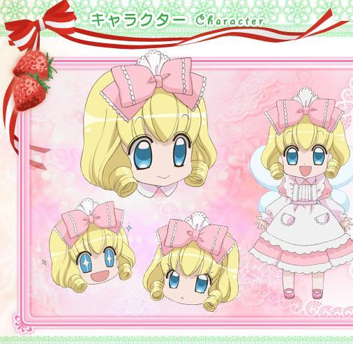 Vanilla   Yumeiro Patissiere   Anime Characters Database