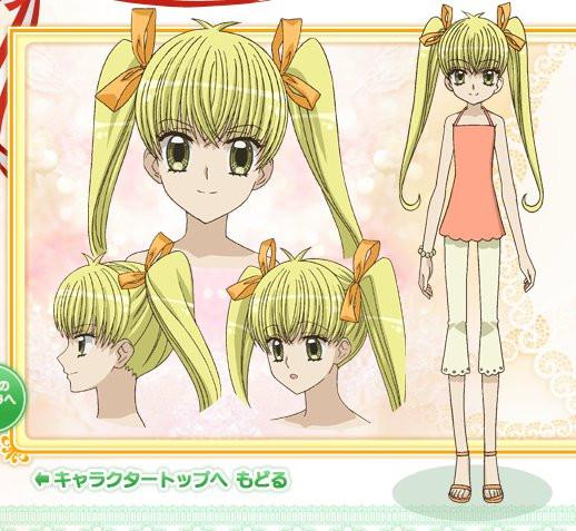 Lemon Yamagishi | Yume...