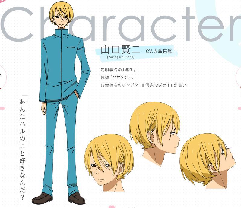 TONARI NO KAIBUTSU-KUN Anime 5092-1674426332