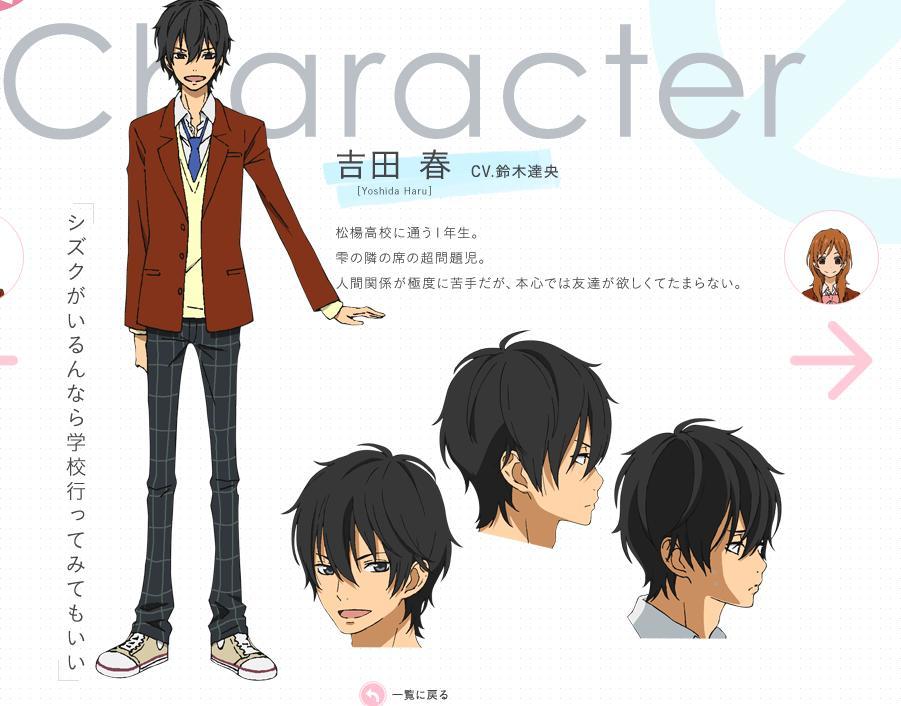 TONARI NO KAIBUTSU-KUN Anime 5092-762934480