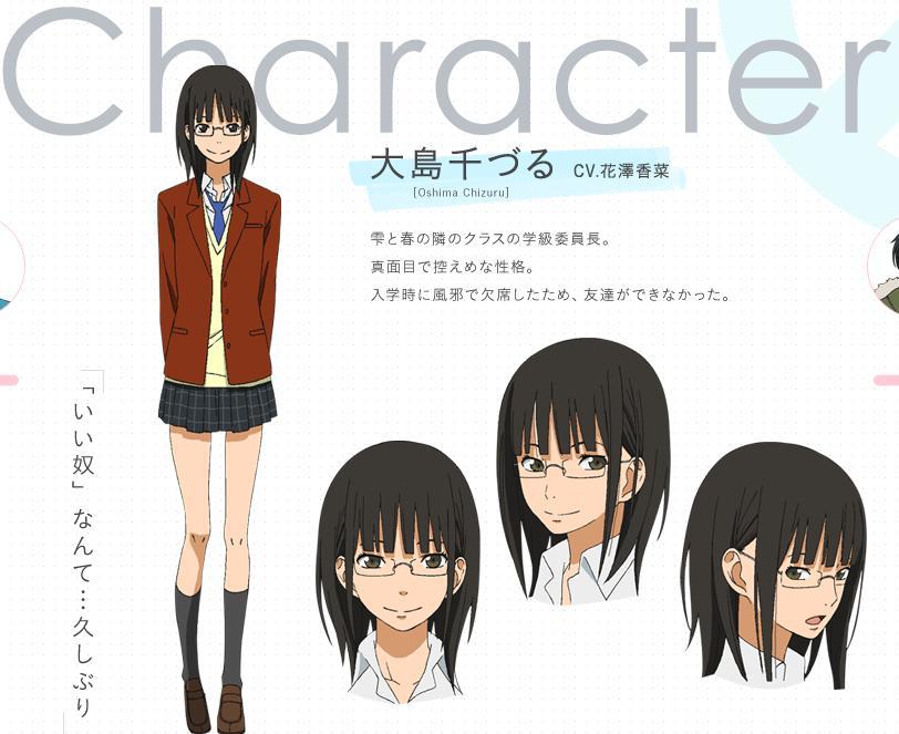 TONARI NO KAIBUTSU-KUN Anime 5092-768136503