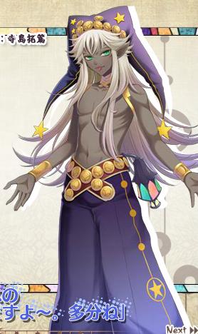 wiki list tenchi muyo characters