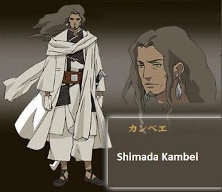Shimada Kanbei