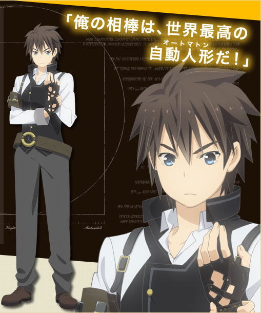 unbreakable machine doll characters