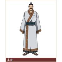 Image of Li Si