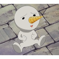 Image of Plue