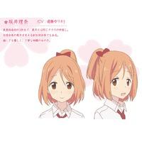 Image of Rina Sakai