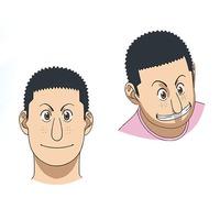 Image of Yukichi Fukazawa