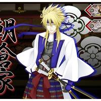 Image of Kagechika Torii