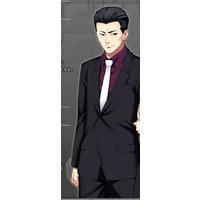 Yuuji's father