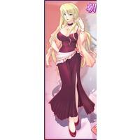 Image of Stella Asahina
