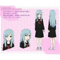 Image of Mero Furuya