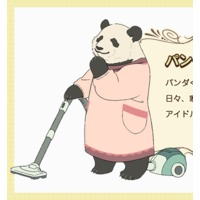 Image of Panda Mama