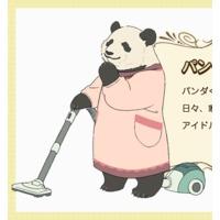 Image of Panda Mama