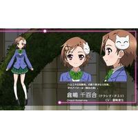 Chiyuri Kurashima / Lime Bell