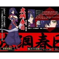 Image of Haruhi Toratsuna