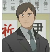 Masaharu Date