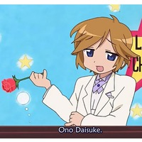 Image of Daisuke Ono