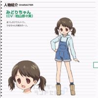 Image of Midori-chan