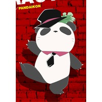 Pandaikon