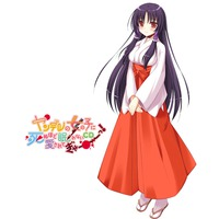 Image of Iori Nanamiya