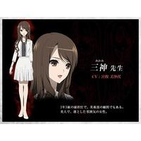 Image of Mikami-sensei