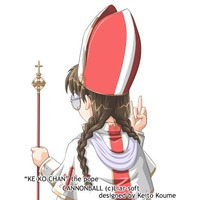 Keko-chan the Pope