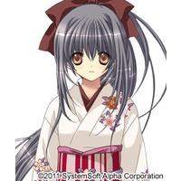 Image of Atago-san