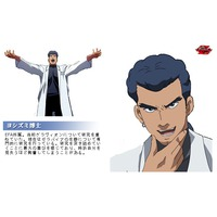Dr. Yoshizumi