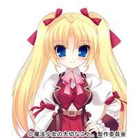 http://moe.animecharactersdatabase.com/uploads/chars/thumbs/200/4758-1645099680.jpg