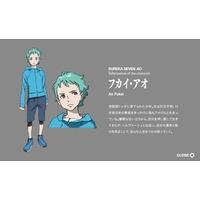 Image of Ao Fukai