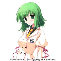 Image of Yuuka Nishina