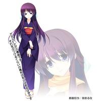 Image of Mio