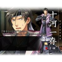 Image of Kazumasa Sogou