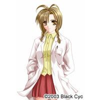 Image of Rina Carson