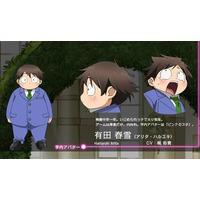 Haruyuki Arita / Silver Crow
