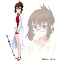 Image of Miyuki Kiryuu