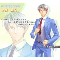 Image of Yoshiyuki Asou