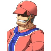 Image of Baseball team captain